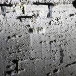 Инъектирование бетонной стены