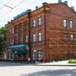 Отсекающая гидроизоляция стен муниципального здания