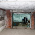 Гидроизоляция гаража изнутри